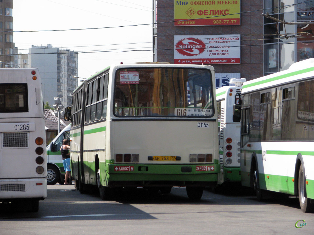 Москва. Ikarus 280.33M ан753