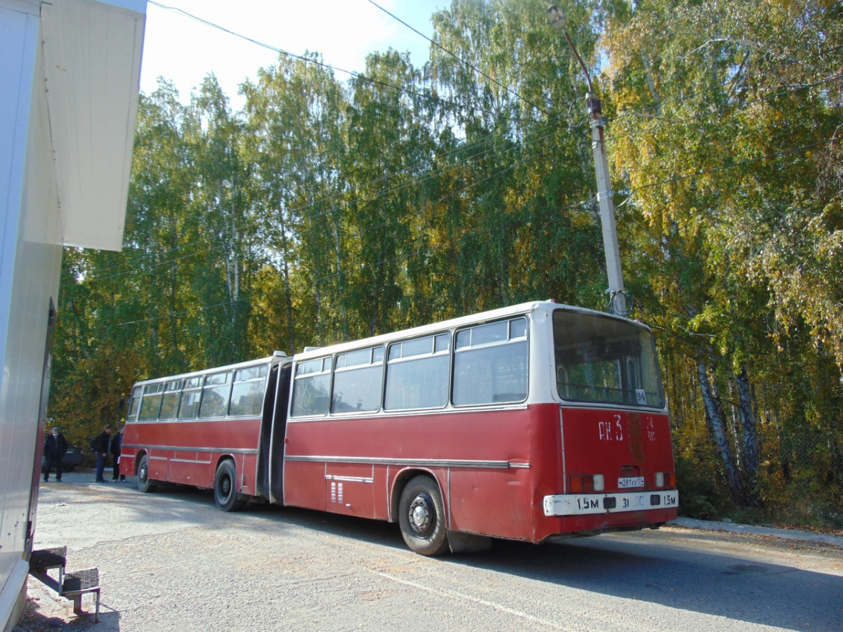 Челябинск. Ikarus 280.08A м281ух