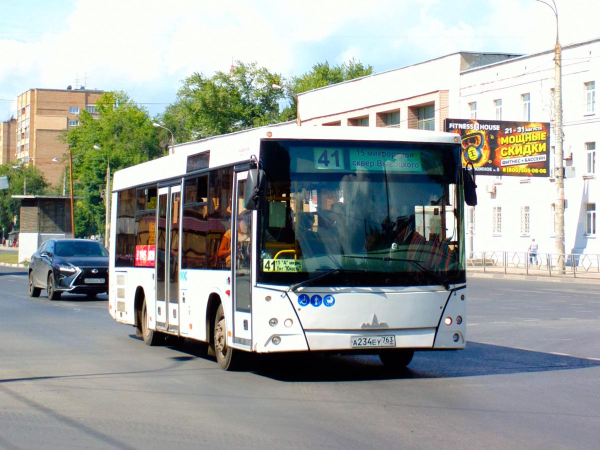 Самара. МАЗ-206.086 а234еу