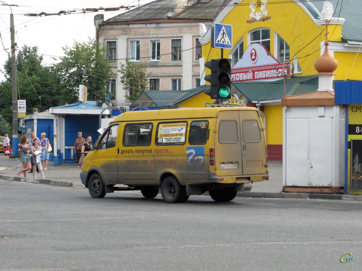 Брянск. ГАЗель (все модификации) в419ун