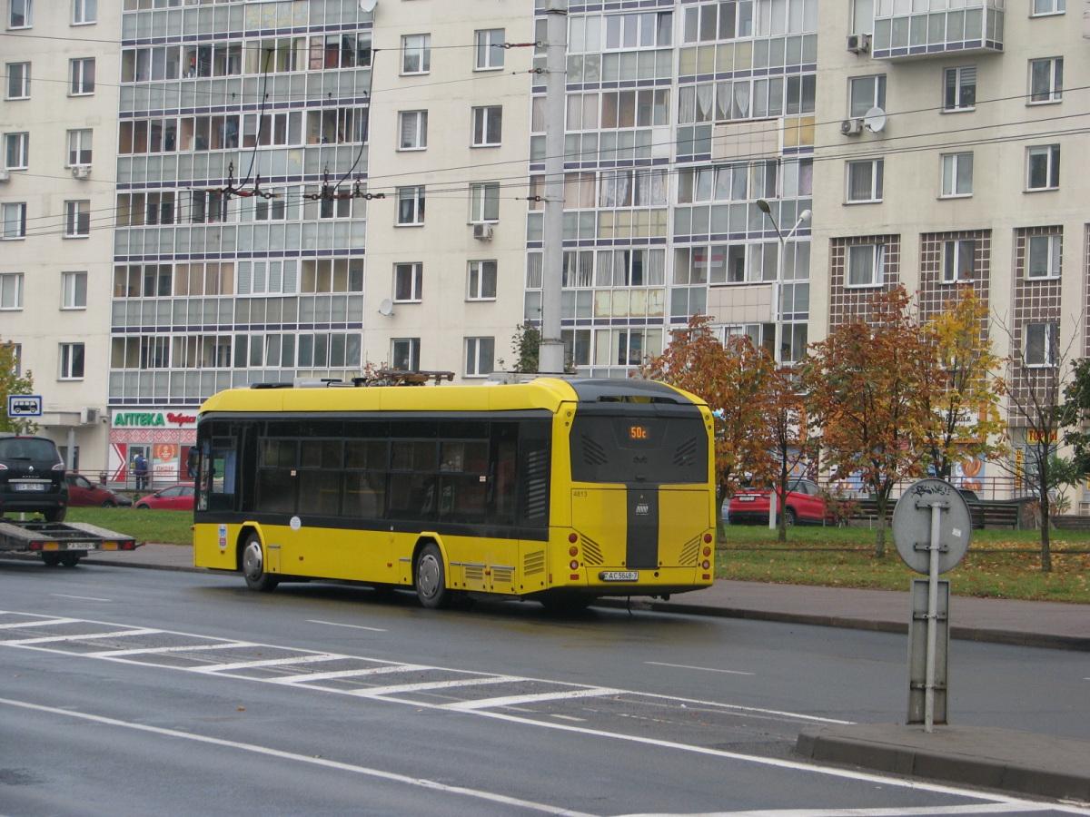 Минск. АКСМ-Е321 AC5648-7