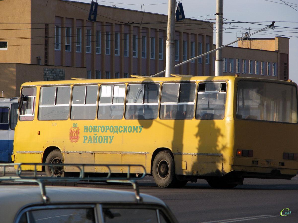 Великий Новгород. Ikarus 260 ав851