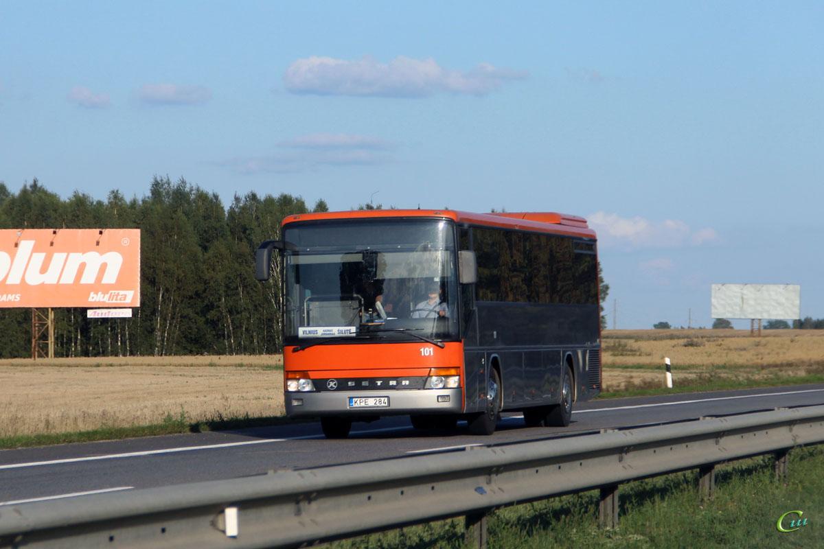 Вильнюс. Setra S315H KPE 284