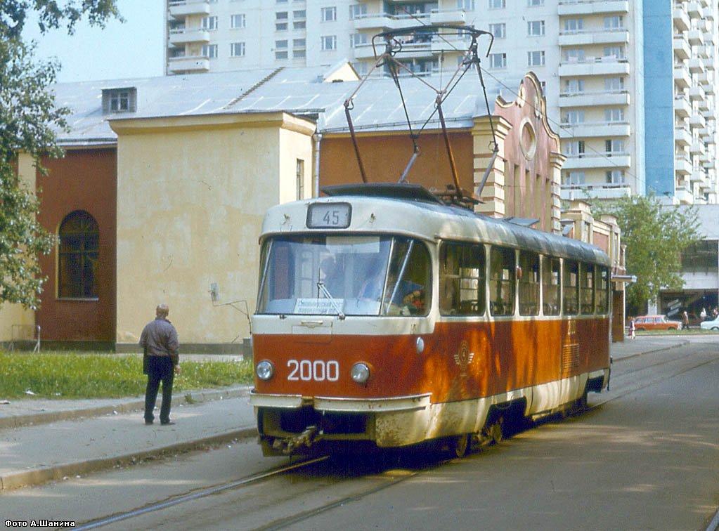 Москва. Tatra T3 (двухдверная) №2000