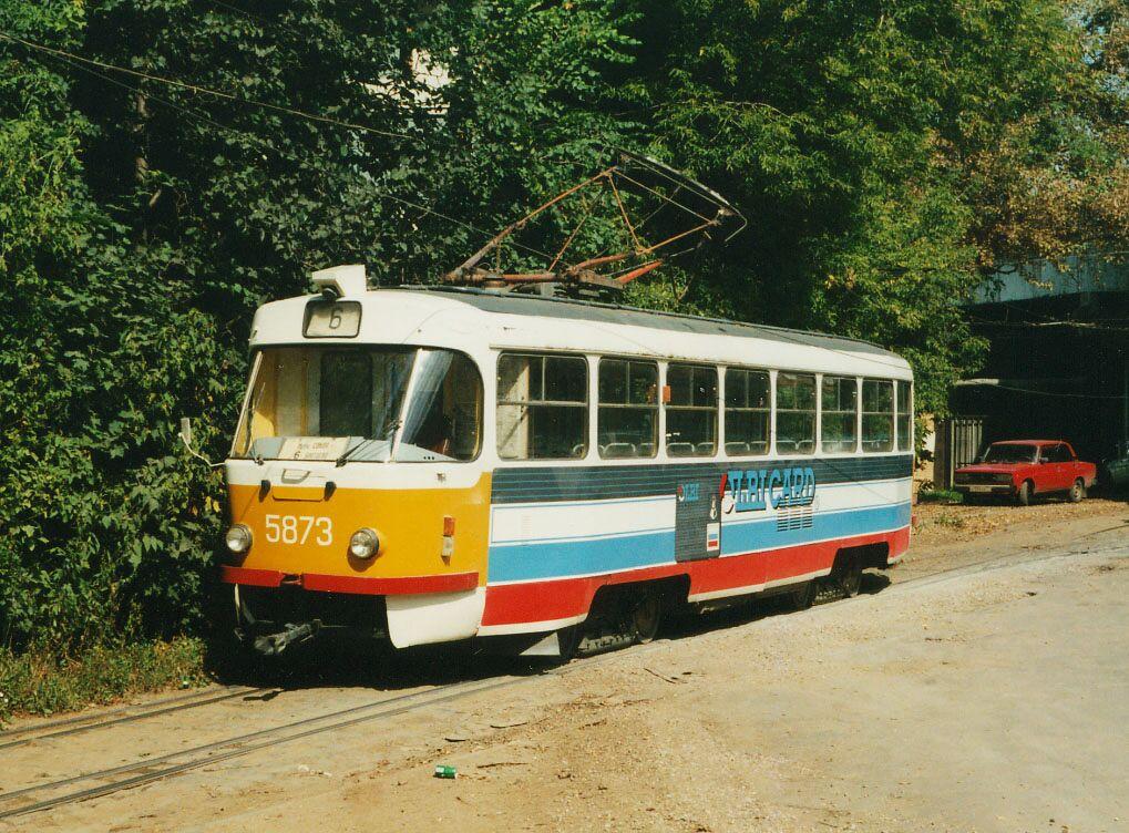 Москва. Tatra T3SU №5873