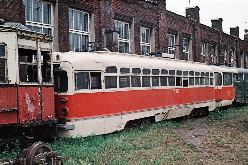 Москва. МТВ-82 №2369