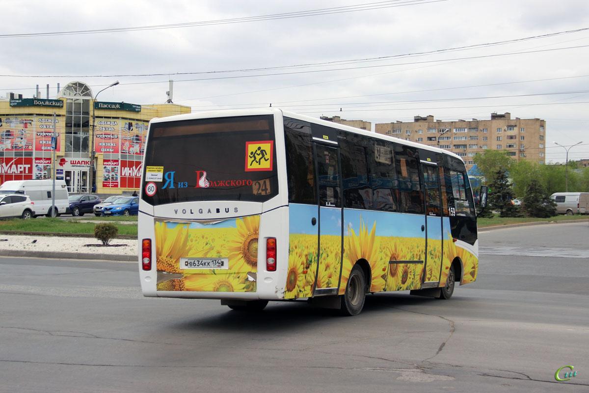 Волжский. Volgabus-4298.G8 в634кк