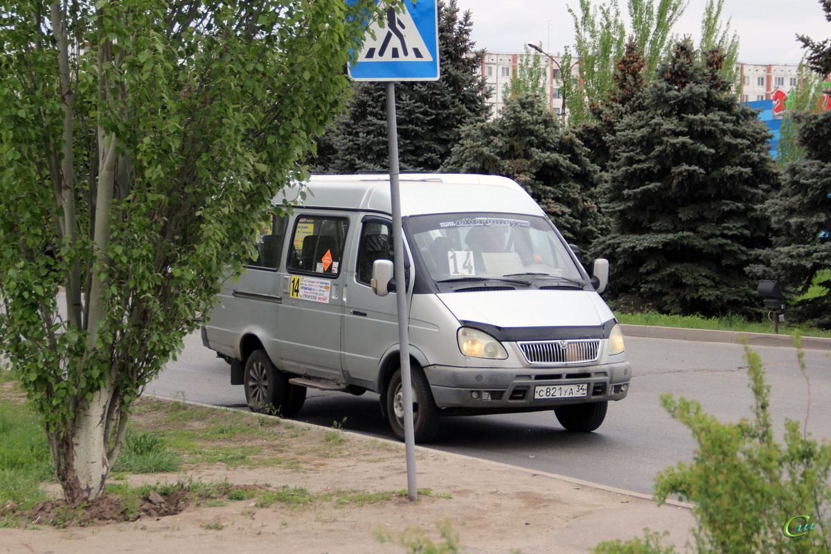 Волжский. ГАЗель (все модификации) с821уа