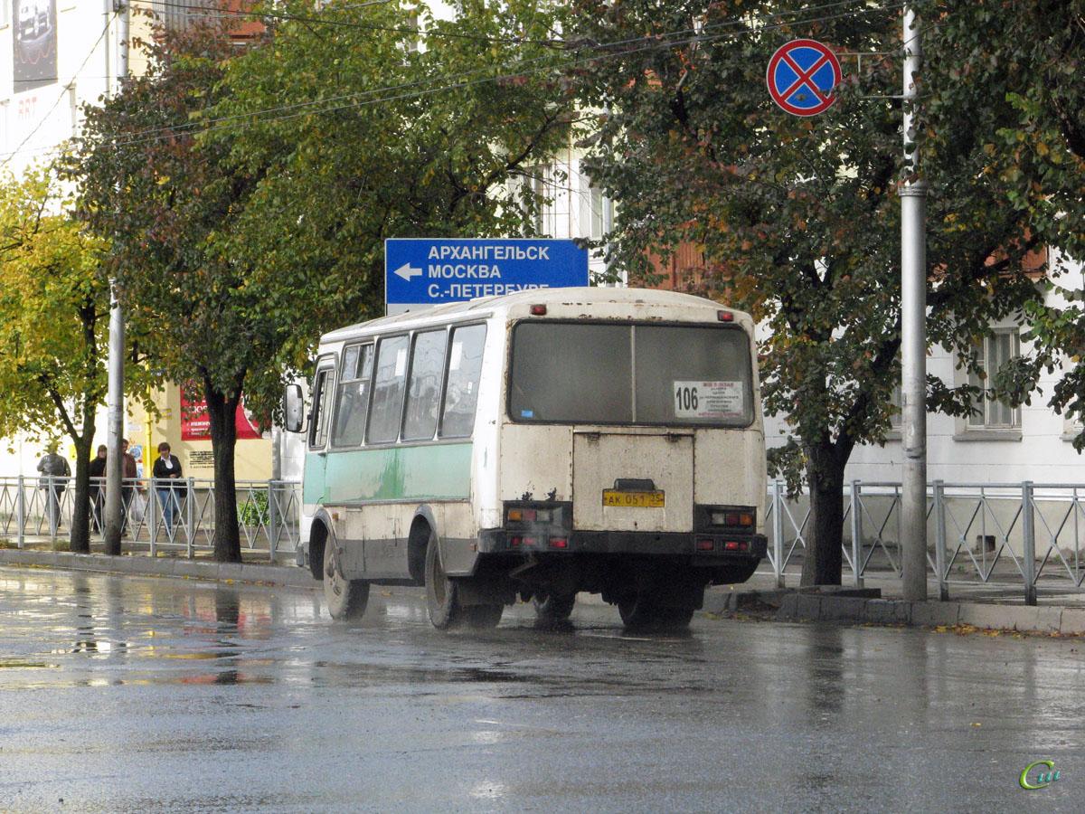 Вологда. ПАЗ-3205-110 ак051