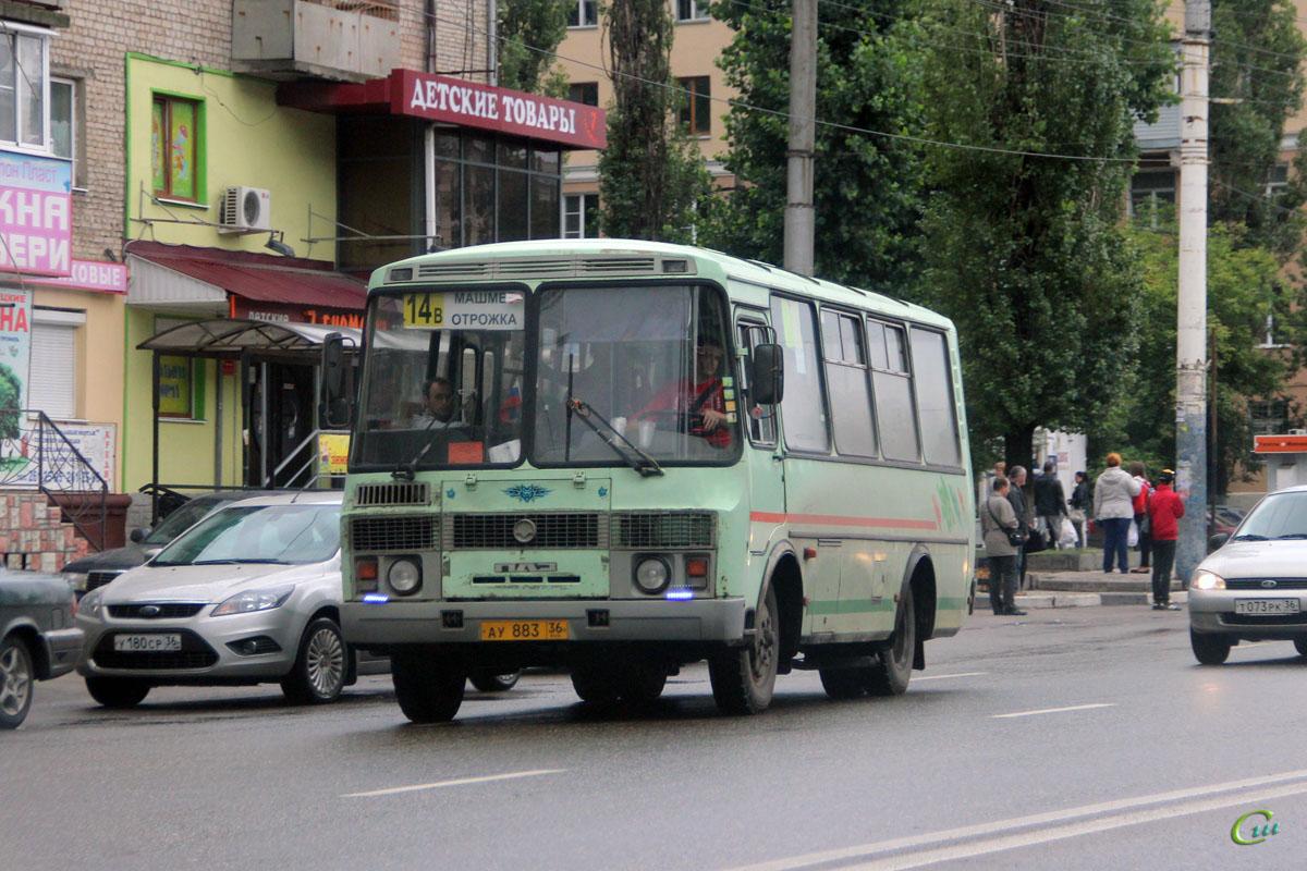 Воронеж. ПАЗ-32054 ау883