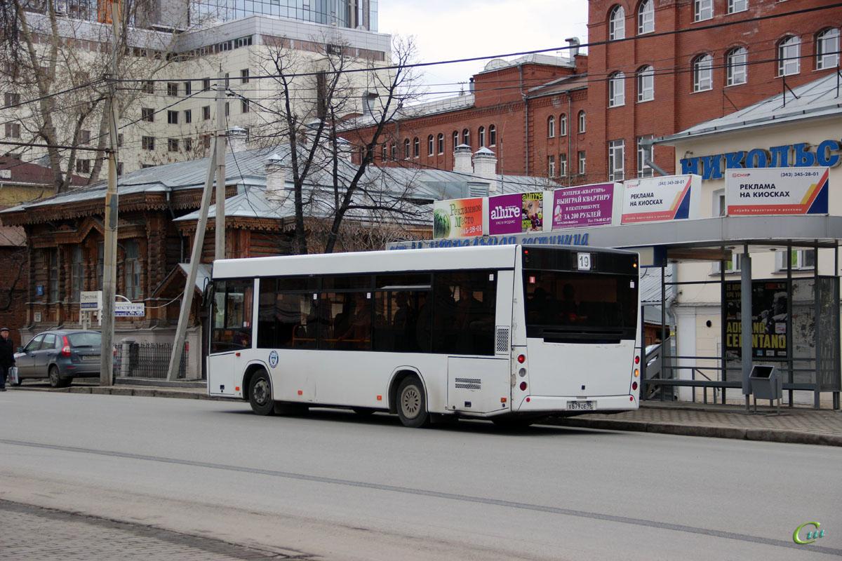 Екатеринбург. МАЗ-206.060 х679ое