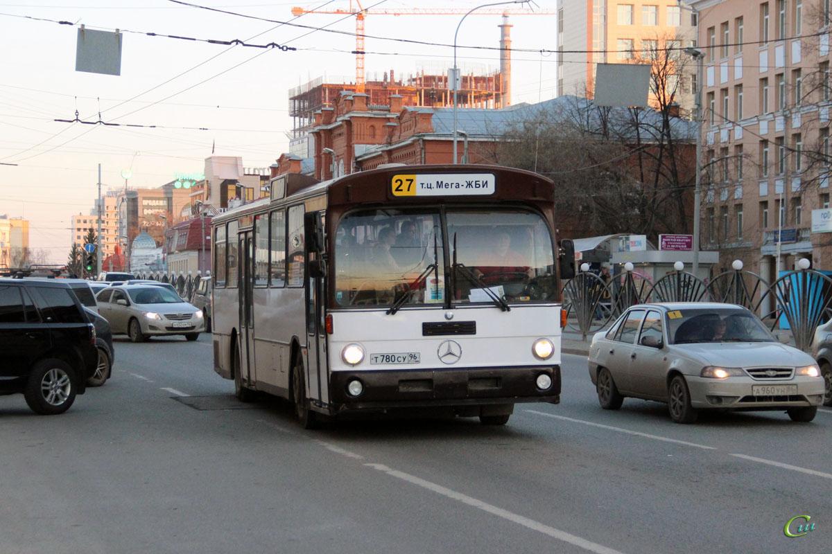 Екатеринбург. Mercedes-Benz O305 т780су
