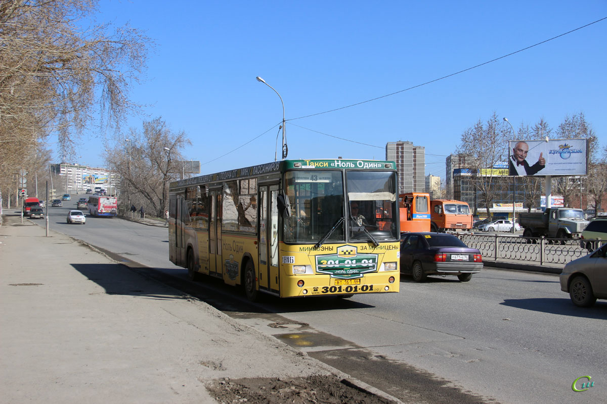 Екатеринбург. НефАЗ-5299-20-22 (5299CA) вт161