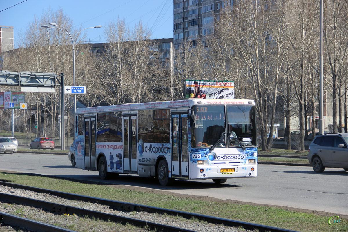 Екатеринбург. НефАЗ-5299-20-32 (5299CSV; 5299CSZ) ен864