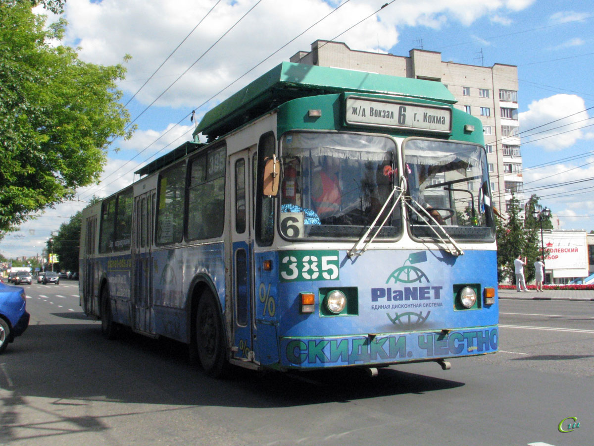 Иваново. ЗиУ-682 КР Иваново №385