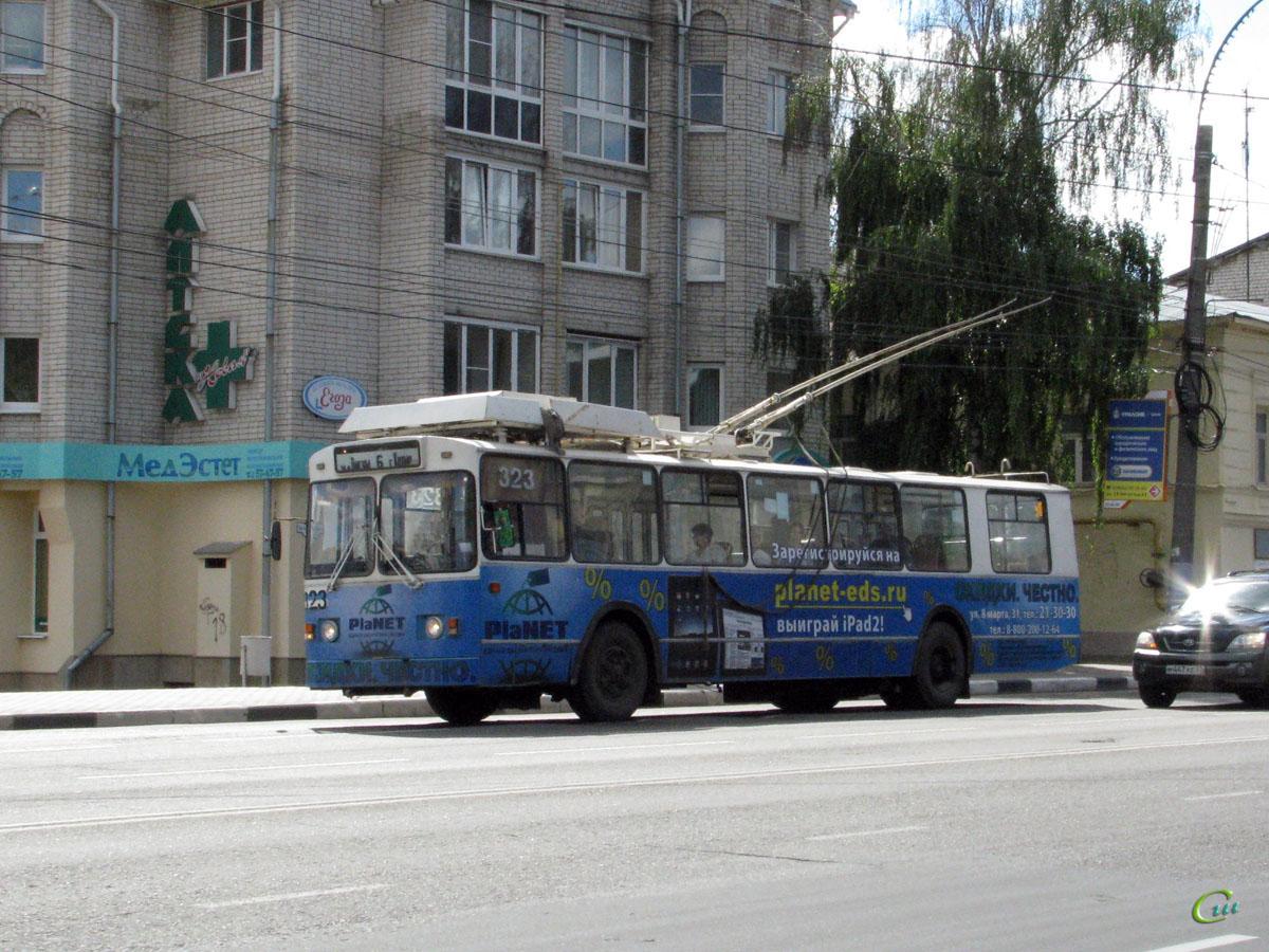 Иваново. ЗиУ-682 КР Иваново №323