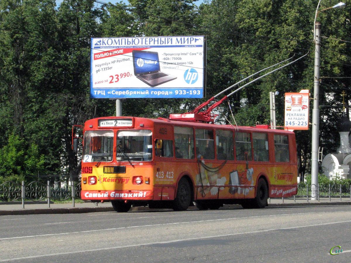 Иваново. ЗиУ-682Г00 №409