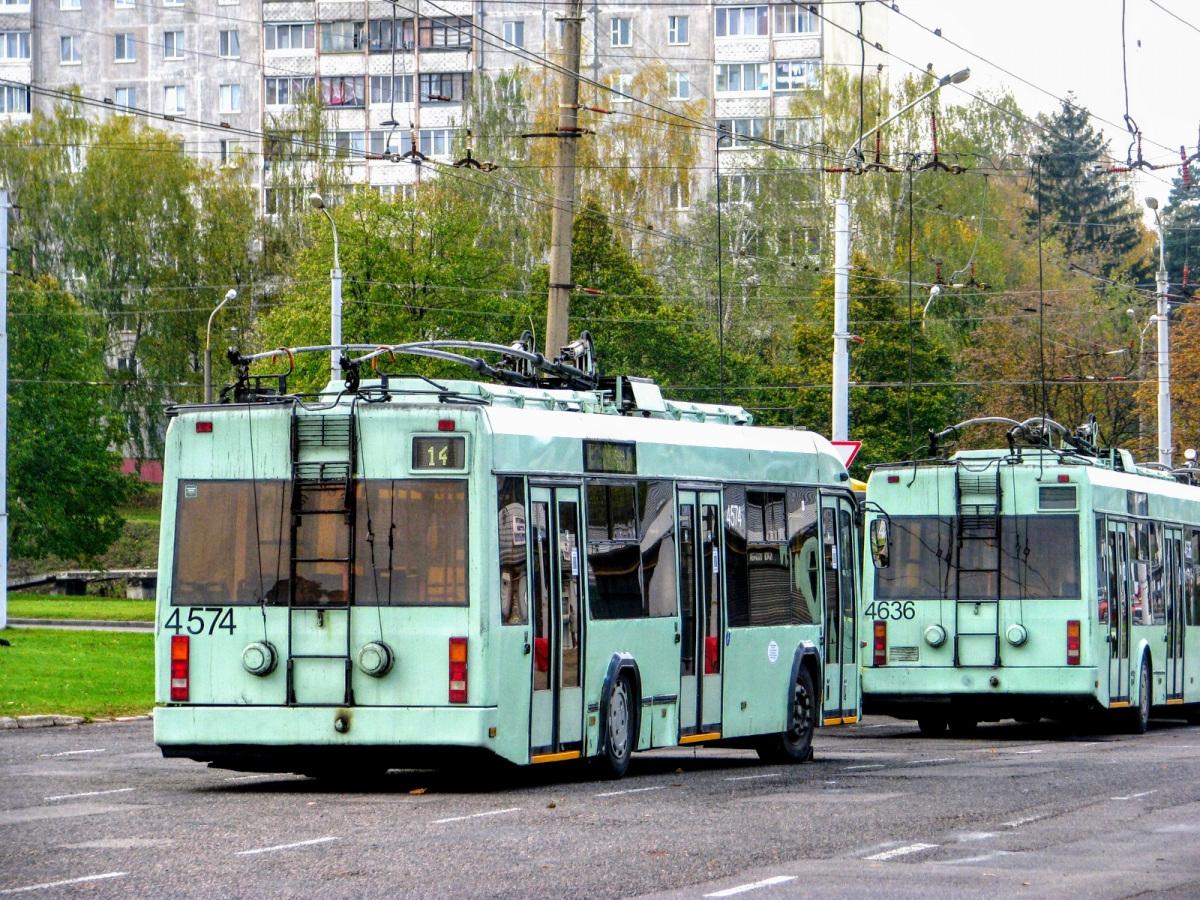 Минск. АКСМ-32102 №4574, АКСМ-321 №4636