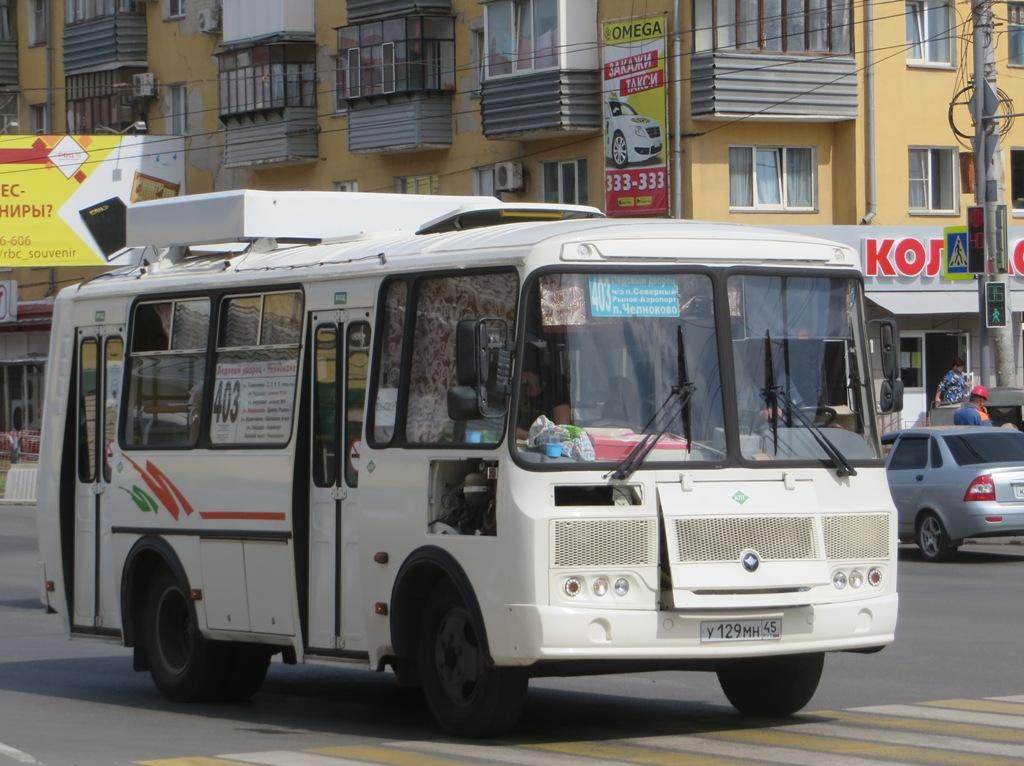 Курган. ПАЗ-32054 у129мн