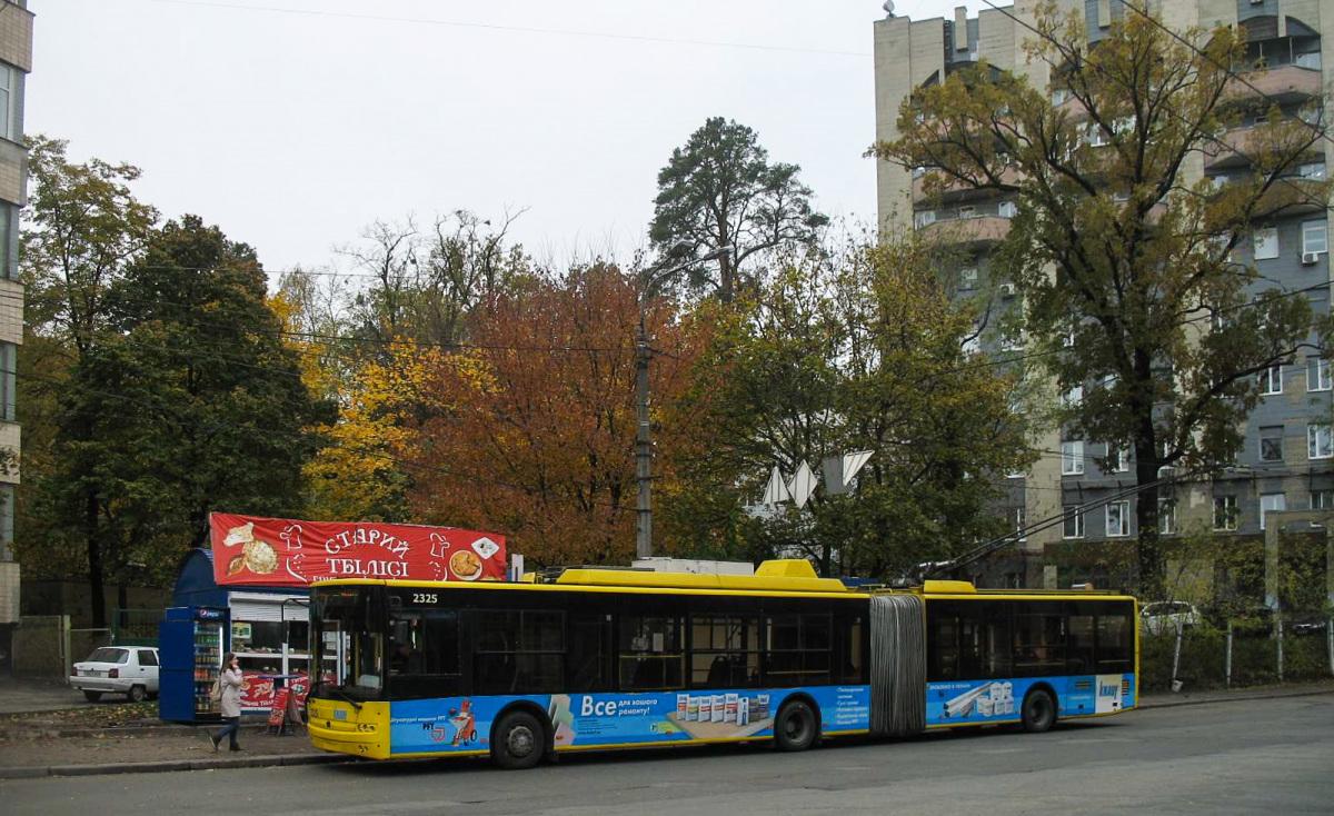 Киев. Богдан Т90110 №2325