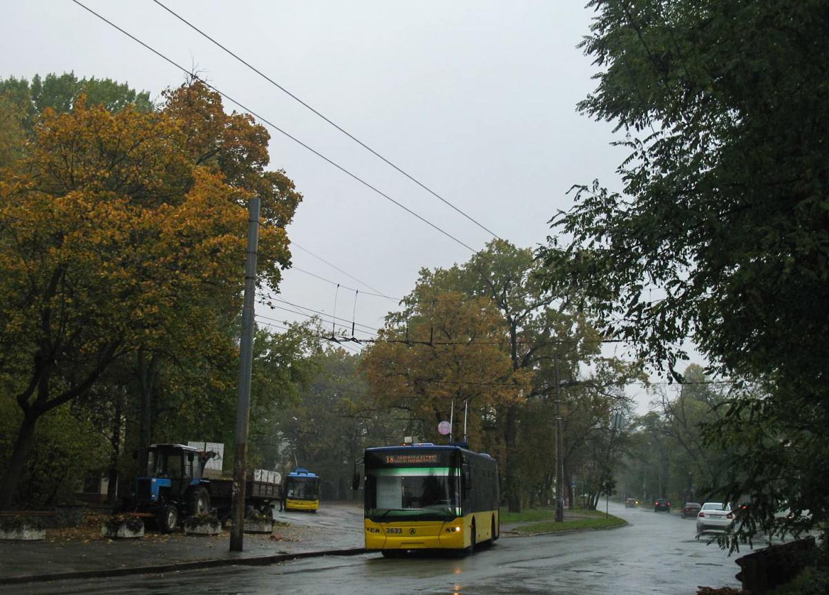 Киев. ЛАЗ-Е301 №2633