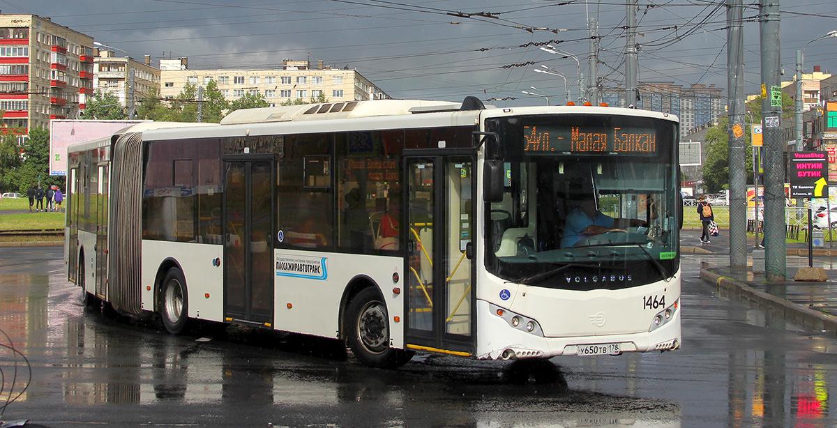 Санкт-Петербург. Volgabus-6271.05 у650тв