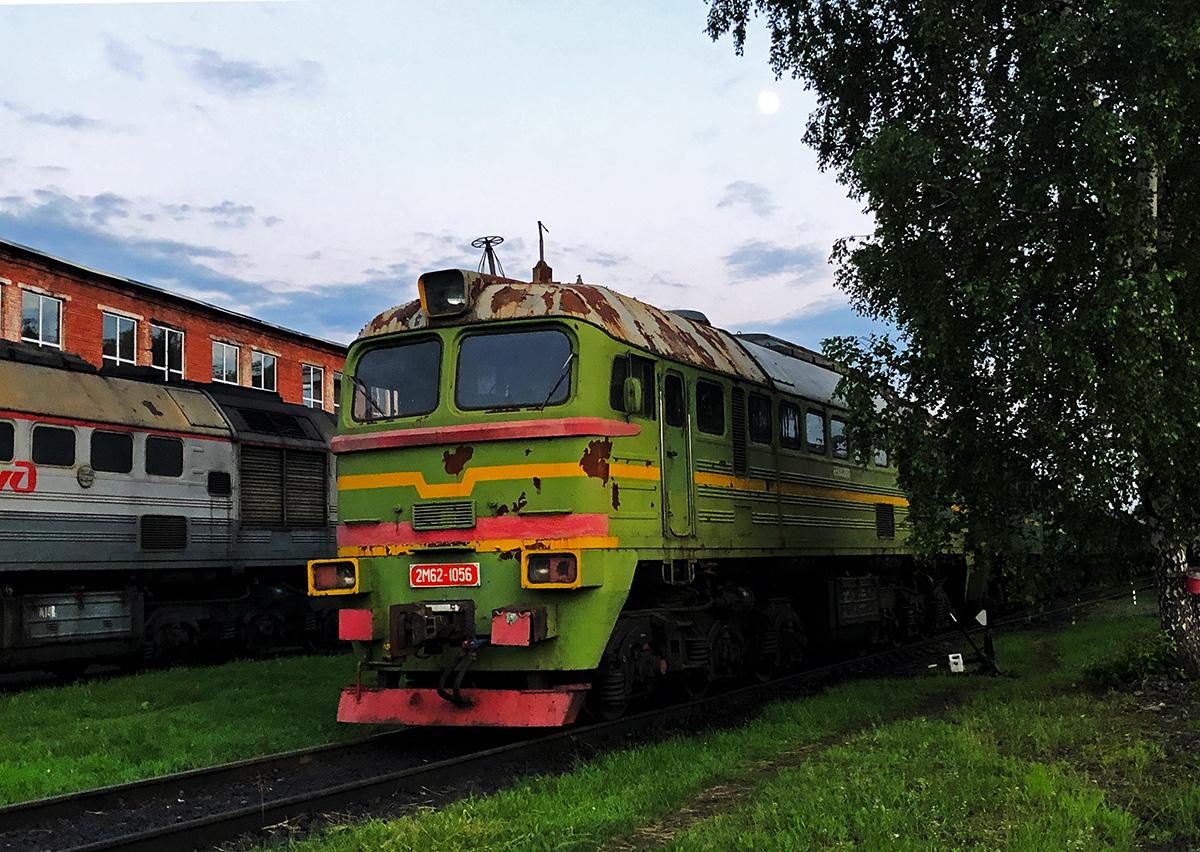 Калуга. 2М62-1056