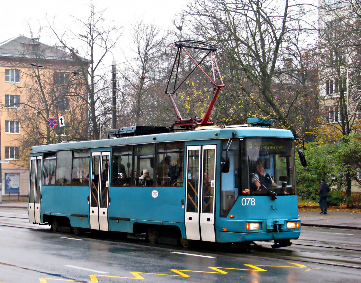 Минск. АКСМ-60102 №078