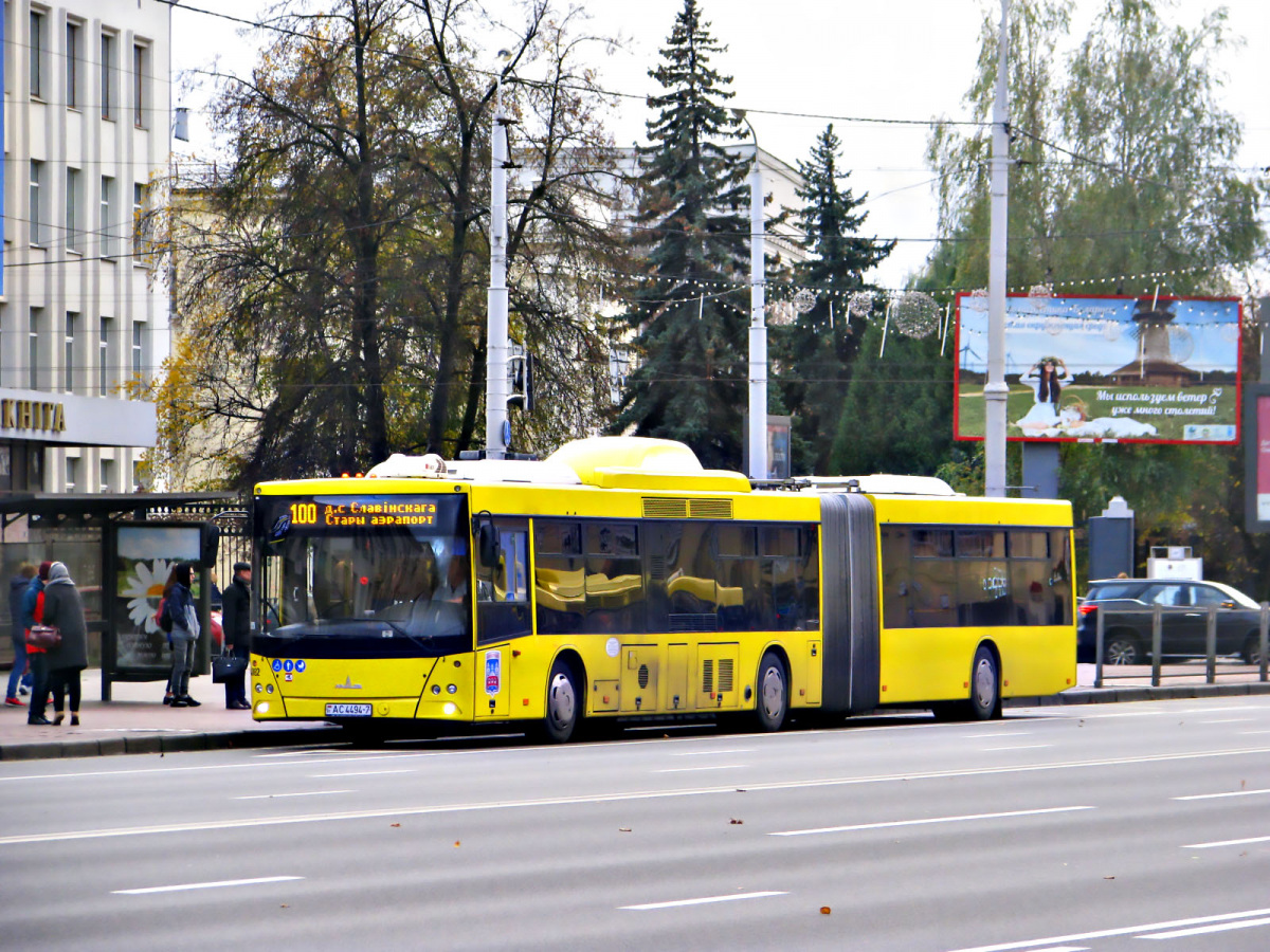 Минск. МАЗ-215.069 AC4494-7