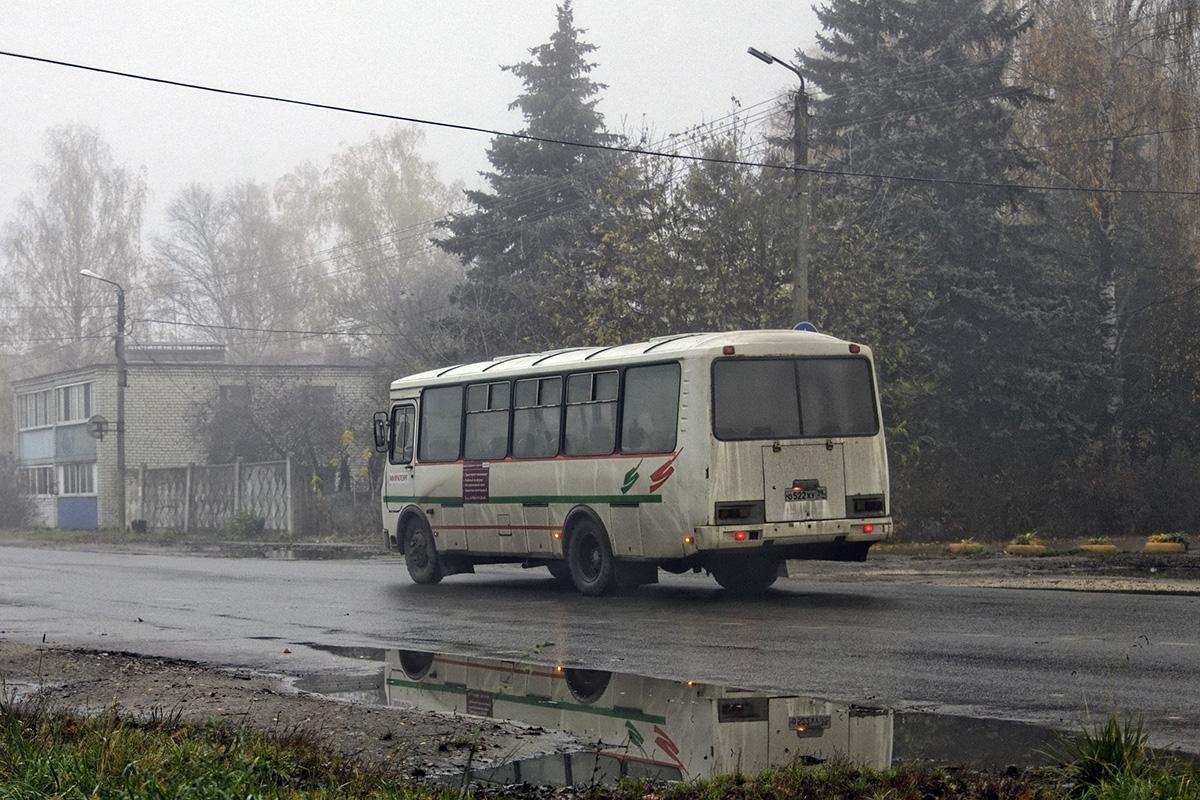 Трубчевск. ПАЗ-4234 о522ху