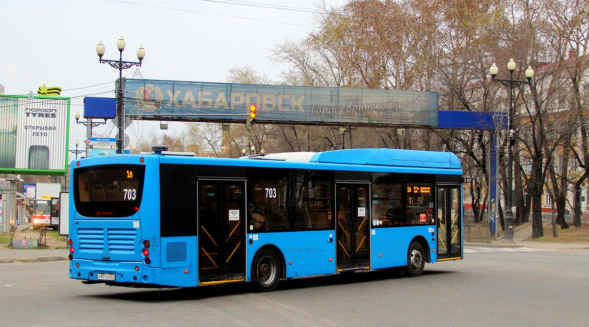 Хабаровск. Volgabus-5270.G2 н971ух