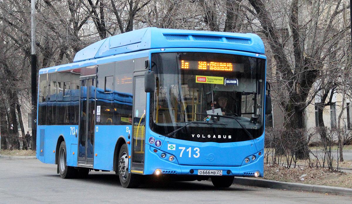 Хабаровск. Volgabus-5270.GH о666мв