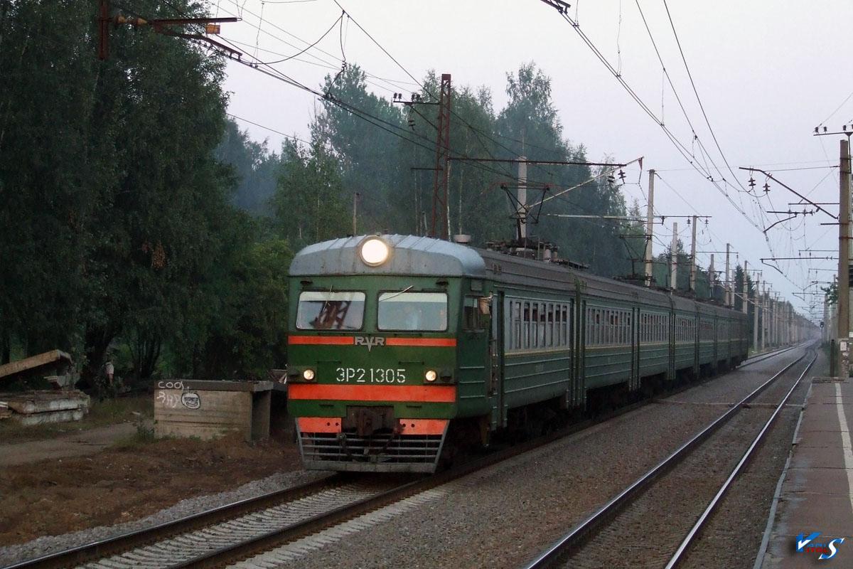 Санкт-Петербург. ЭР2-1305