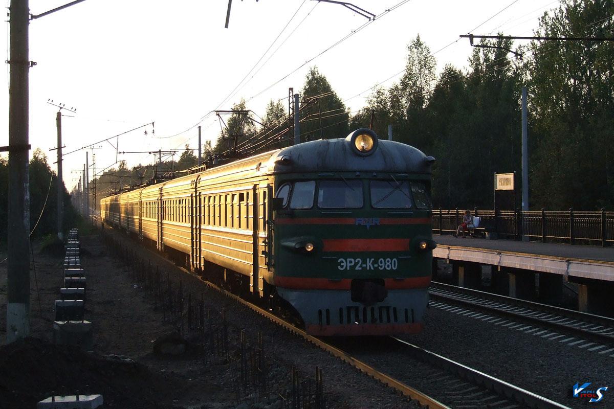 Санкт-Петербург. ЭР2К-980