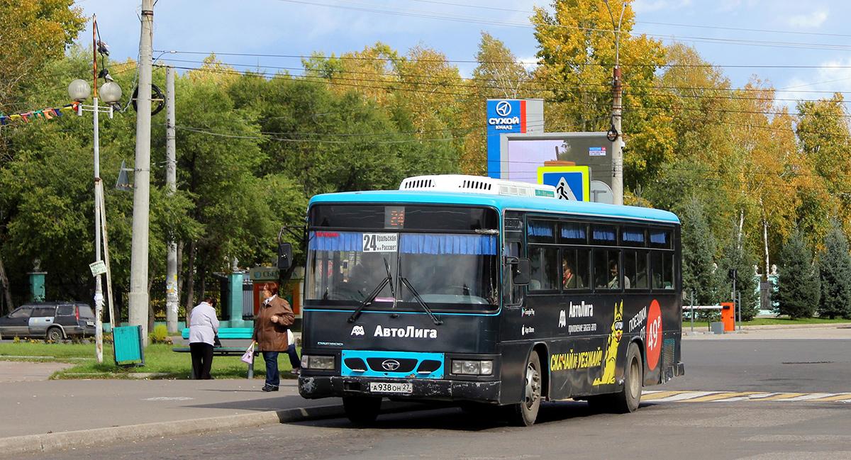 Комсомольск-на-Амуре. Daewoo BS106 а938он