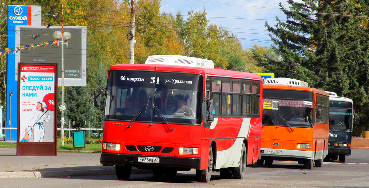 Комсомольск-на-Амуре. Daewoo BS106 а248ое, Daewoo BS106 к665ре