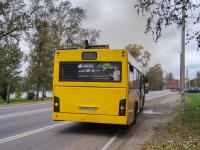 Кировск. МАЗ-103.576 в331су