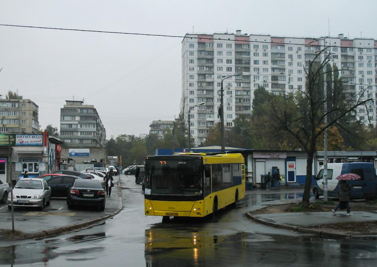 Киев. МАЗ-203.065 AA1862AA