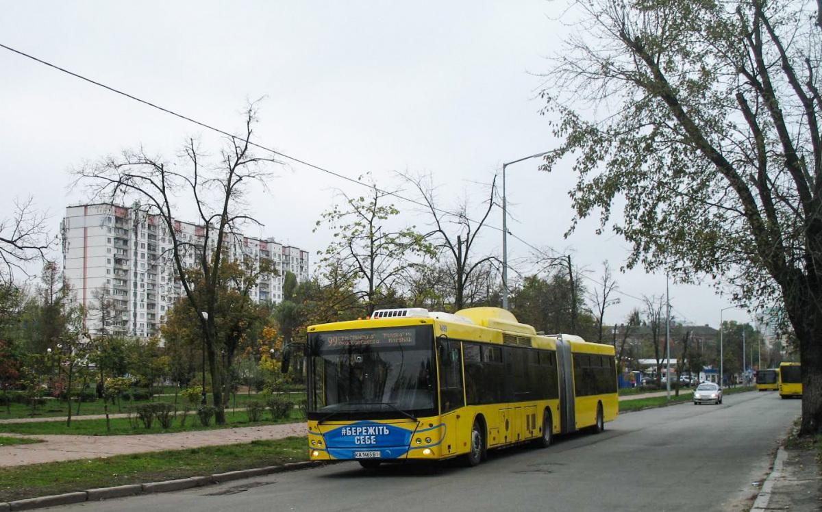 Киев. МАЗ-215.069 KA1465BI