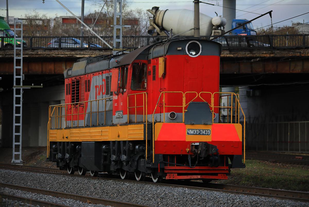 Москва. ЧМЭ3-3439