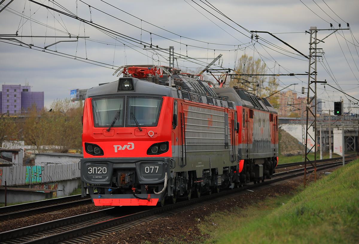 Москва. ЭП20-077