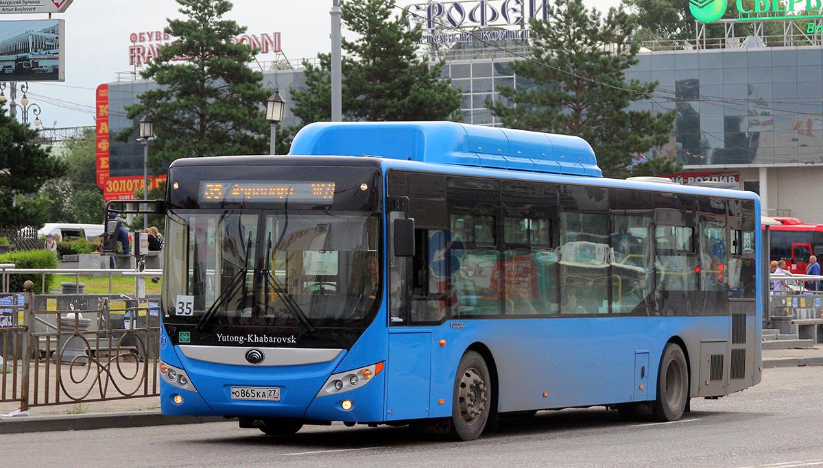 Хабаровск. Yutong ZK6118HGA о865ка