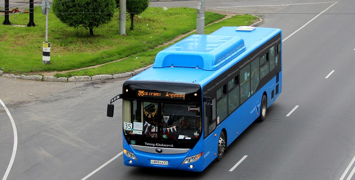 Хабаровск. Yutong ZK6118HGA о893ка