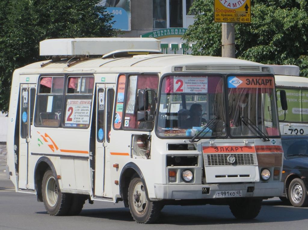 Курган. ПАЗ-32054 т991ко