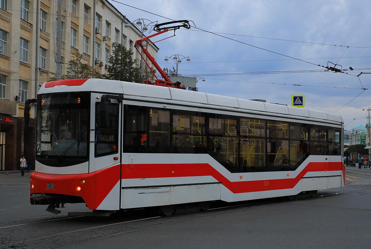 Екатеринбург. 71-407-01 №036