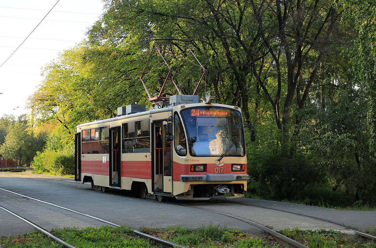 Екатеринбург. 71-405 №017