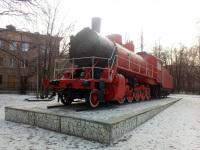 Челябинск. Ес-350
