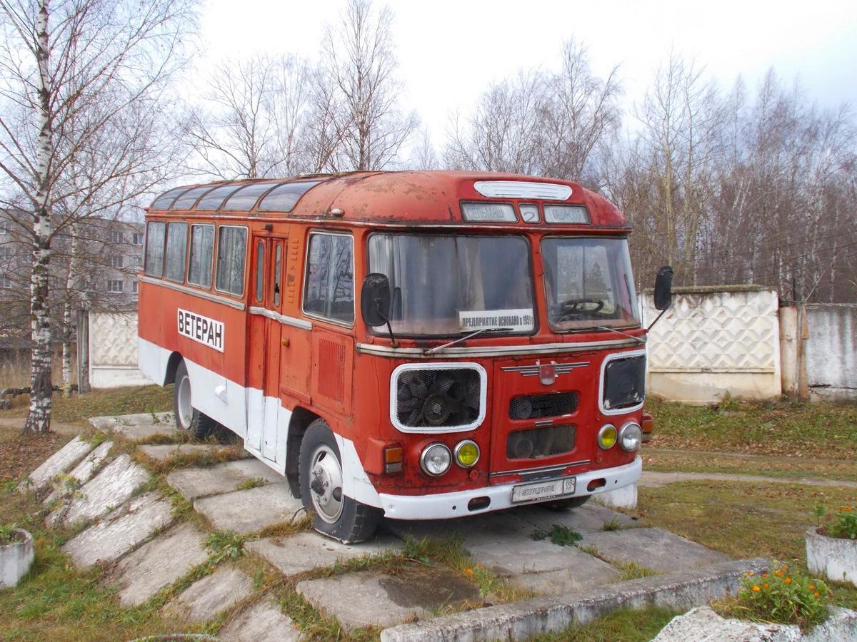 Бежецк. ПАЗ-672М №АВТОПРЕДПРИЯТИЕ