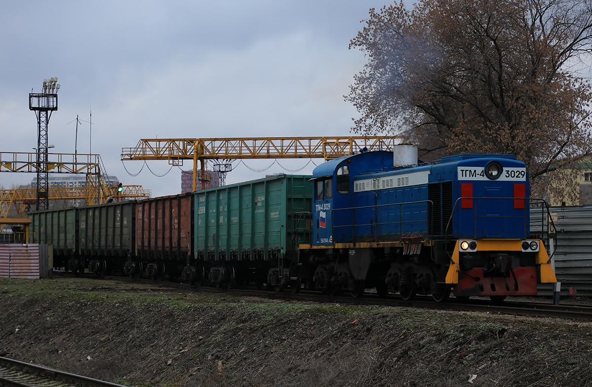Москва. ТГМ4-3029