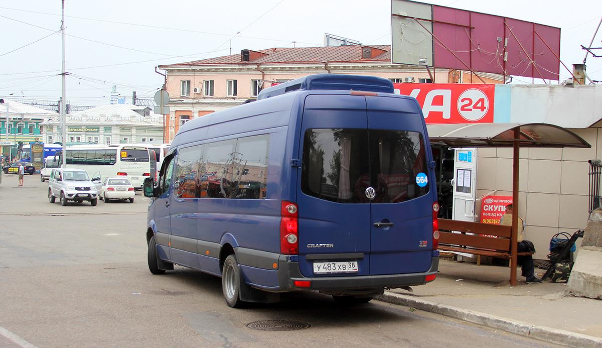 Иркутск. Луидор-2237 (Volkswagen Crafter) у483хв
